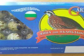 Яйца от пъдпъдъци - 12 бр.